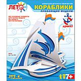 """Изготовление моделей кораблей """"Яхта"""", LORI"""