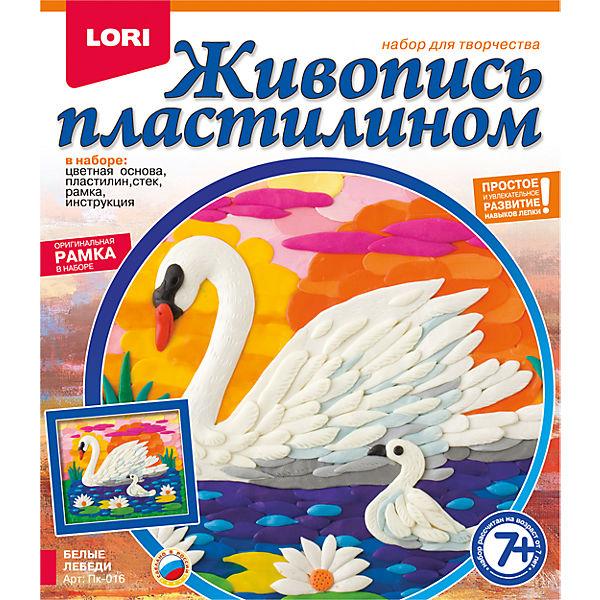 """Живопись пластилином """"Белые лебеди"""", LORI"""