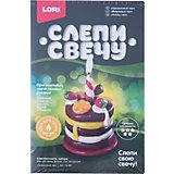 """Слепи свечу """"Праздничный торт"""", LORI"""