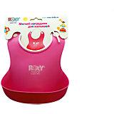 Мягкий нагрудник с кармашком, Roxy-Kids, розовый