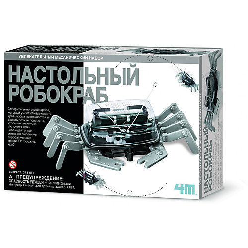 """Набор для роботехники 4M """"Настольный робокраб"""" от 4M"""