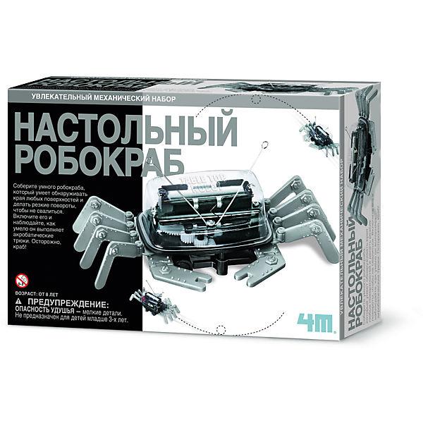 """Набор для роботехники 4M """"Настольный робокраб"""""""