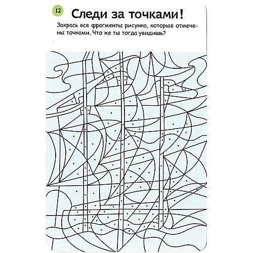 """Карточки """"Игры-головоломки"""" от Робинс"""