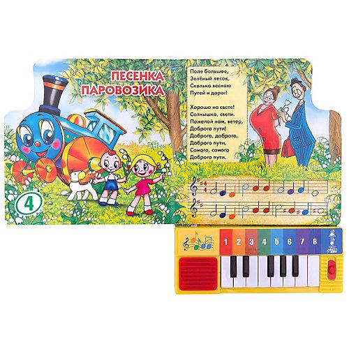 """Книга-пианино """"Я на солнышке лежу"""" от Умка"""