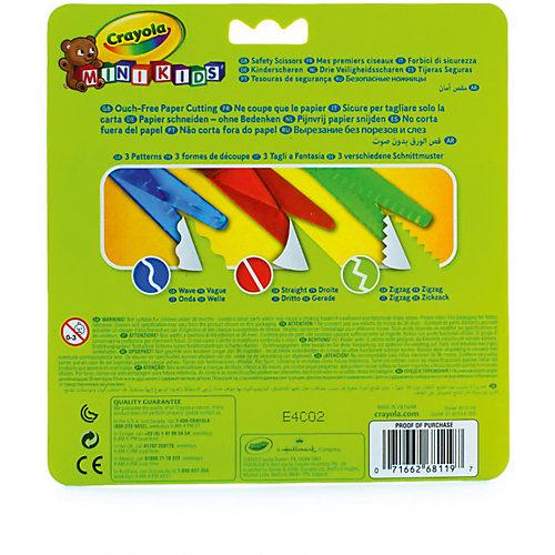 Ножницы Crayola безопасные от Crayola