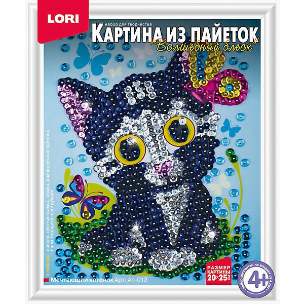 "Картина из пайеток ""Мечтающий котенок"", LORI"