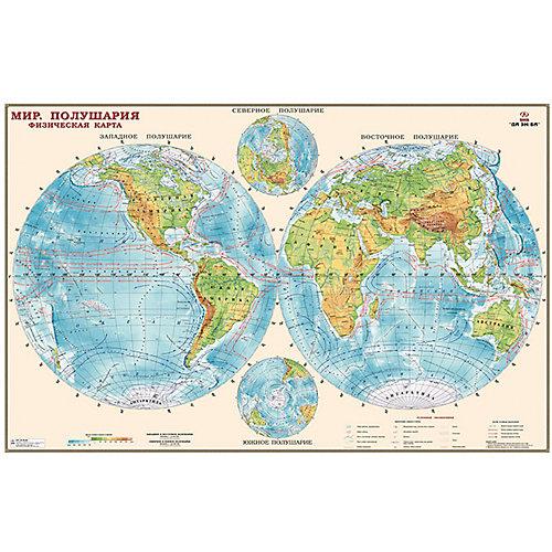 """Физическая карта  """"Полушария"""", масштаб 1:34 от Издательство Ди Эм Би"""