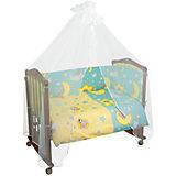 Комплект в кроватку 7 предметов Сонный гномик, Сыроежкины, голубой