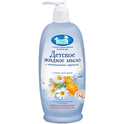 Жидкое антимикробное мыло 250 мл, Наша Мама от Наша мама
