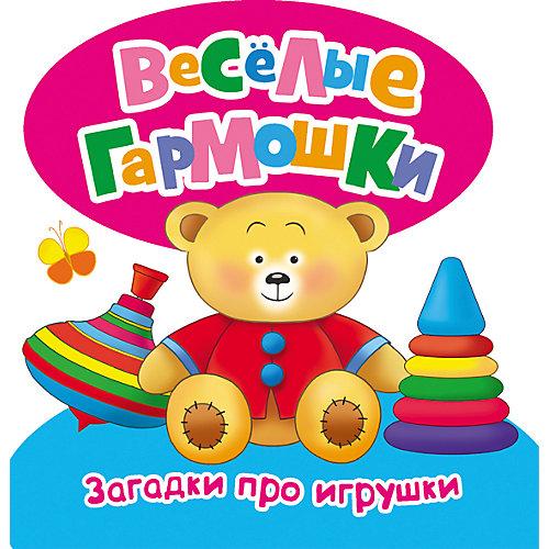 """Веселые гармошки """"Загадки про игрушки"""" от Росмэн"""