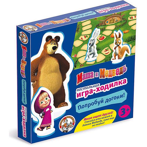 """Игра-ходилка """"Попробуй догони"""", Маша и Медведь"""