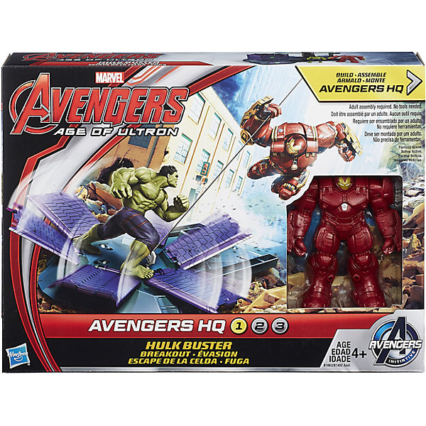 Штаб-квартира (башня) Мстителей, Marvel Heroes