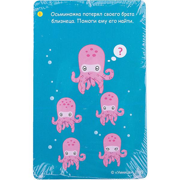 """Комплект карточек """"100 игр в дорогу"""" (лиловый)"""