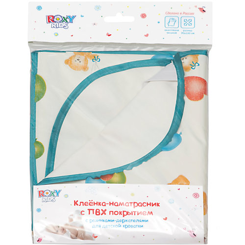 Клеёнка-наматрасник  с ПВХ покрытием, Roxy-Kids, белый от Roxy-Kids