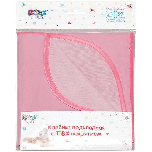 Клеенка подкладная с ПВХ покрытием, Roxy-Kids, розовый от Roxy-Kids