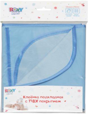 Клеенка подкладная с ПВХ покрытием, Roxy-Kids, синий