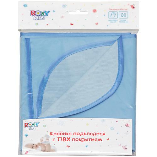 Клеенка подкладная с ПВХ покрытием, Roxy-Kids, синий от Roxy-Kids