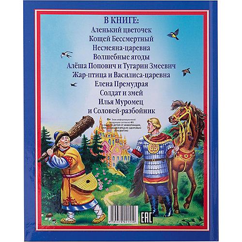 Любимые русские сказки малышам от Проф-Пресс