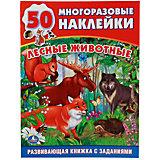 """Обучающая книжка с наклейками """"Лесные животные"""""""