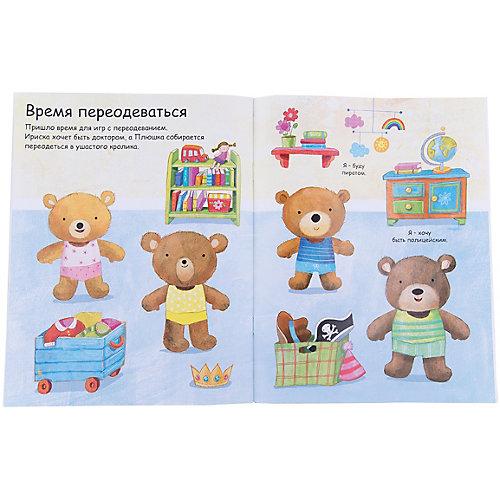 """Книжка с наклейками """"Медвежата Тедди идут в школу"""" от Робинс"""