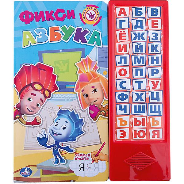 """Книга с 33 кнопками Умка """"Фиксики"""" Фикси-азбука"""