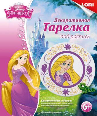 """Декоративная тарелка из гипса под роспись """"Рапунцель"""", Принцессы Дисней"""