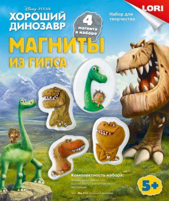 """Магниты из гипса """"Хороший динозавр"""", Disney"""