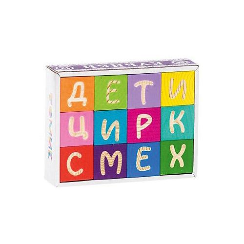 """Деревянные кубики Томик """"Веселая азбука"""", 12 шт от Томик"""
