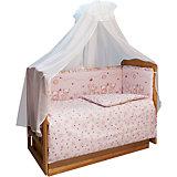 Комплект в кроватку 7 предметов Soni kids, Солнечные мишки, розовый