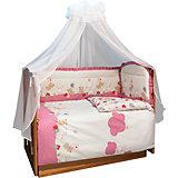 Комплект в кроватку 7 предметов Soni kids, В уютных облачках, розовый