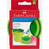 Стакан для воды Faber-Castell Clic&Go