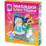"""Аппликация с пайетками Фантазер """"Снегурочка"""""""