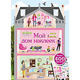 "Книга с наклейками ""Мой дом наклеек"""