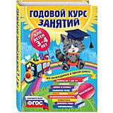 Годовой курс занятий для детей 3-4 лет (с наклейками)