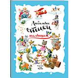 """Книга """"Любимые стихи малышей"""""""