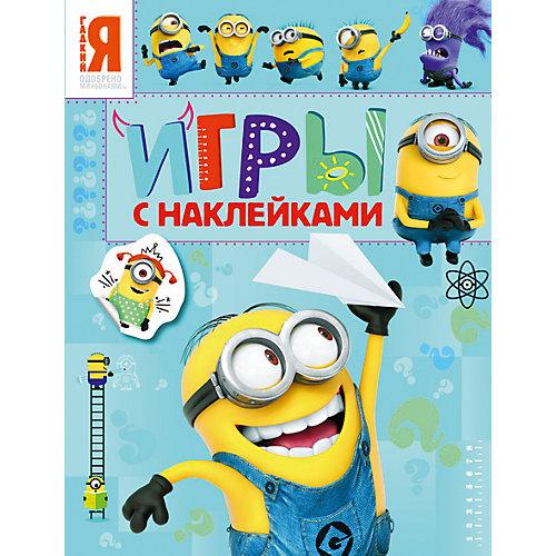 """Игры с наклейками """"Миньоны (синяя)"""" от Росмэн"""