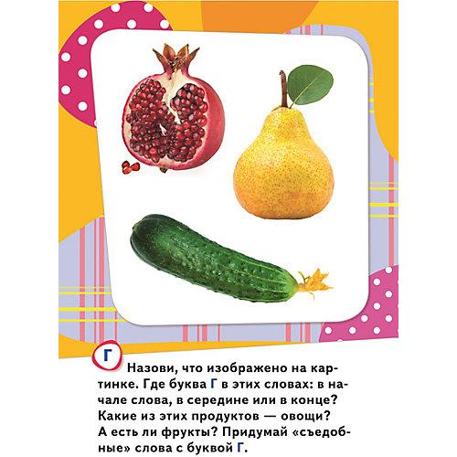 """Развивающие карточки """"Буквы"""" (0+), Умные карточки от Росмэн"""