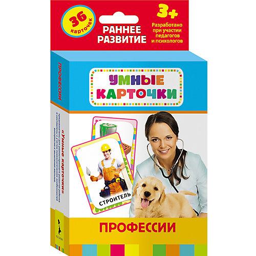 """Развивающие карточки """"Профессии"""" (3+), Умные карточки от Росмэн"""
