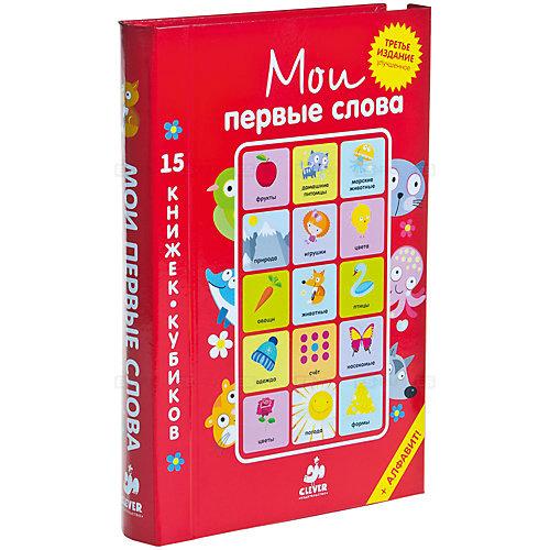 """15 книжек-кубиков """"Русский язык"""" от Clever"""