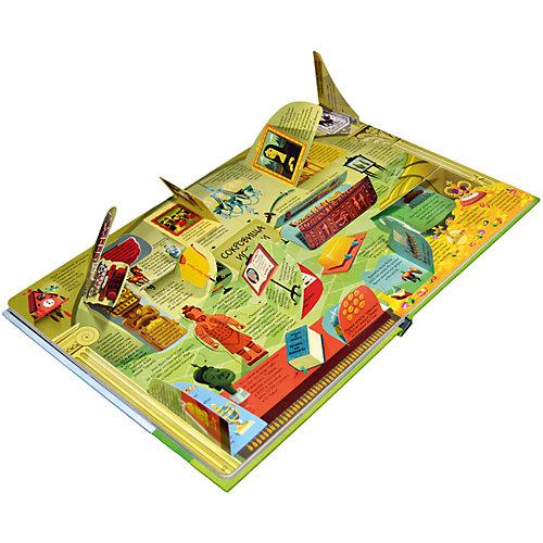 """Книга с секретами """"Самые важные знания"""" от Робинс"""