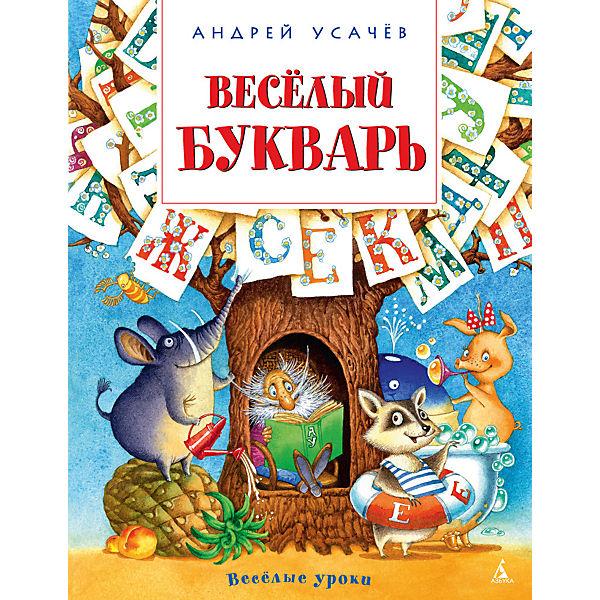 """Книга """"Весёлый букварь"""", А.Усачев"""