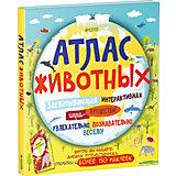 """Энциклопедия с наклейками """"Атлас животных"""""""