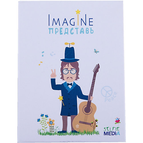 "Игра ""Imagine (Представь)"", Selfie media от Selfie media"