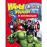 """Игры, задания и аппликации """"Мстители Marvel"""""""