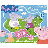 """Пазл """"Семья слонов"""" + магниты + подставки, 24 MAXI детали, Свинка Пеппа"""