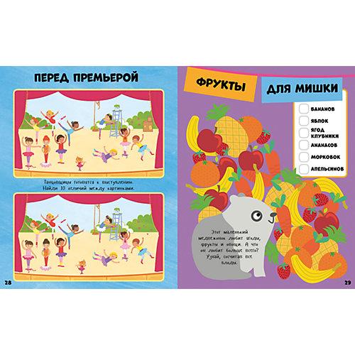 """Книга """"Веселые головоломки для девочек"""" от Clever"""