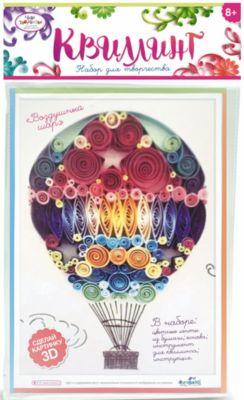 Набор для квиллинга «Воздушный шар»