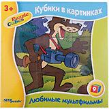 """Кубики """"Любимые мультфильмы"""", 9 шт, Step Puzzle"""