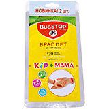 Браслет от комаров KIDS+MAMA, BugSTOP