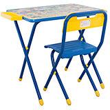 Набор мебели Дэми Медведи (3-7 лет), синий